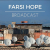 Farsi HOPE Broadcast